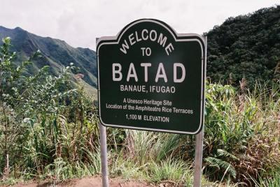 フィリピン、バナウェ。バタッド村へ