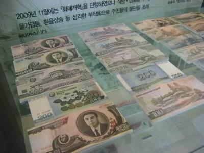 北朝鮮が見える、烏頭山統一展望台【韓国、ソウル】