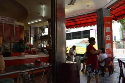 瑞芳の食堂でコーヒーを飲む【台湾】