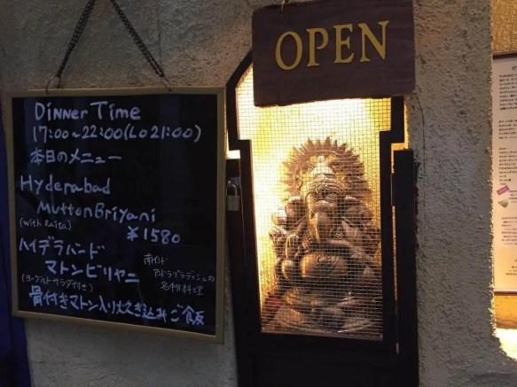 東京八重洲、ダバ・インディア