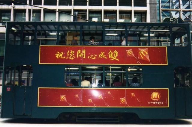 香港島をゆくダブルデッカーのトラム【香港】