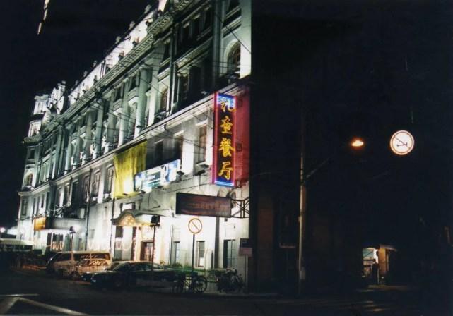 租界時代の面影の残る浦江飯店 【中国、上海】