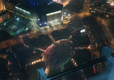夜上海 【ジャズの似合う上海の夜】