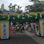 お肉料理がたくさん!『ブラジルフェスティバル2015』