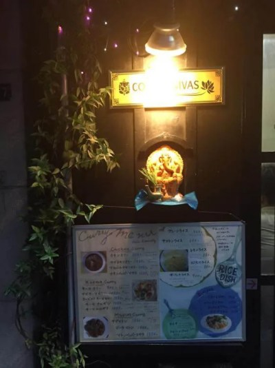 西新宿、コチンニヴァース