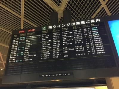 成田空港からトルコ航空に乗りイスタンブール経由でトビリシへ【ジョージア(グルジア)Georgia:საქართველო】