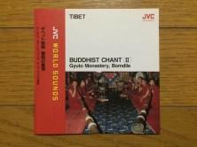 チベット密教 聲明の驚愕【音楽】