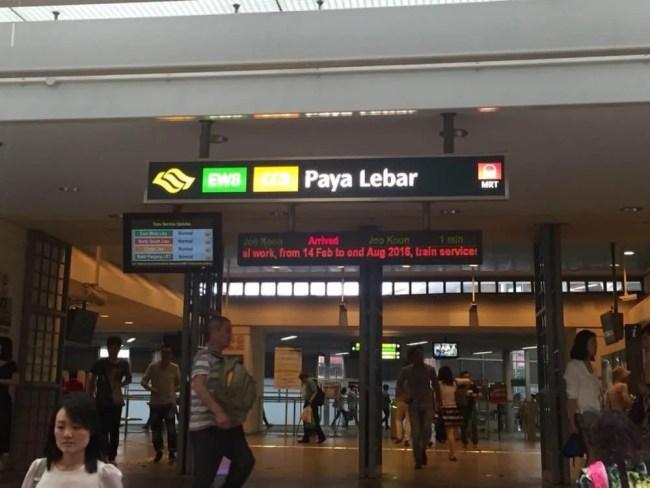 パヤレバからカトンへ【シンガポール】