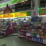 ゴールデンマイル・コンプレックス(リトル・バンコク)シンガポール【市場・バザール】