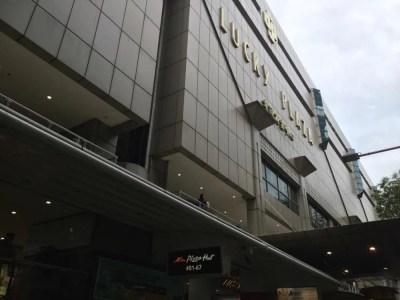 リトルマニラ、ラッキープラザ【シンガポール】