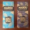 ベトナム産のシングルオリジンチョコレート「MAROU マルゥ」