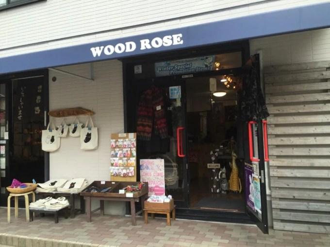 ウッドローズ(WOOD ROSE)【鎌倉】
