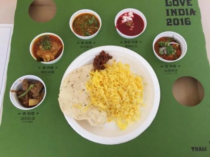 LOVE INDIA2016