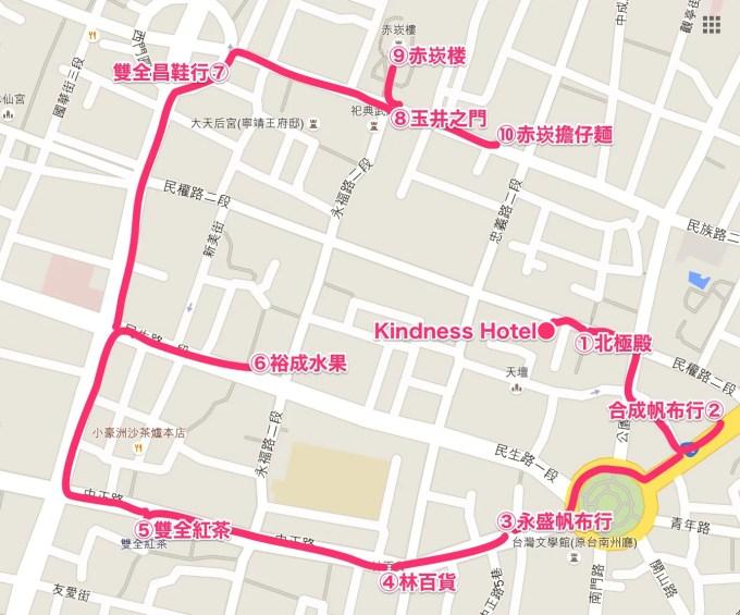 台湾マップ(台湾ぶらぶら歩き)