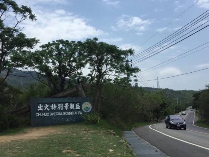 出火【台湾6(恒春〜四重渓〜台南)】