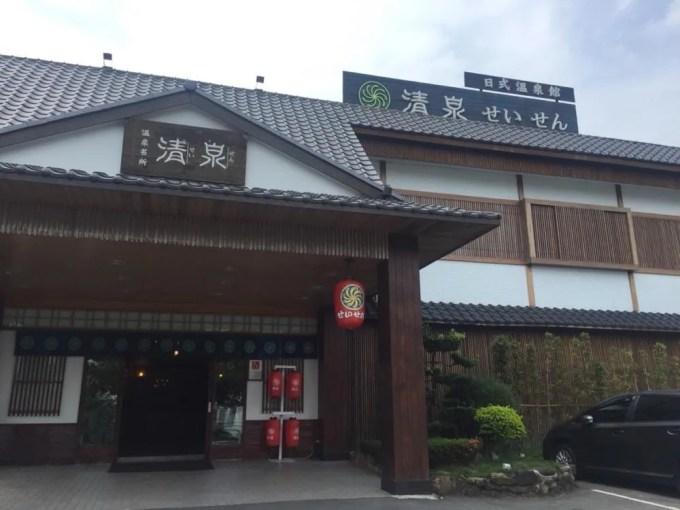 四重渓温泉【台湾6(恒春〜四重渓〜台南)】