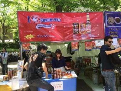 カンボジアフェスティバル、代々木公園