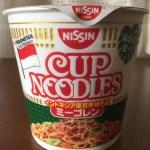 湯切りで食べる!インドネシア風甘辛やきそば「ミーゴレン」のヌードル