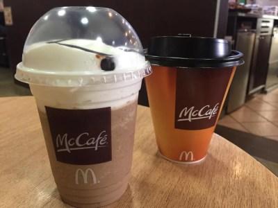 マックカフェ(マデロ通り)(メキシコシティ②)【メキシコ】