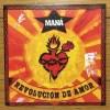♪メキシコ・ロック界の大御所「マナー(Maná)」の名曲「Mariposa traicionera」