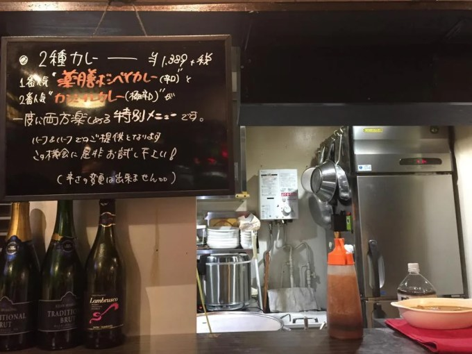 高田馬場、横浜ボンベイ