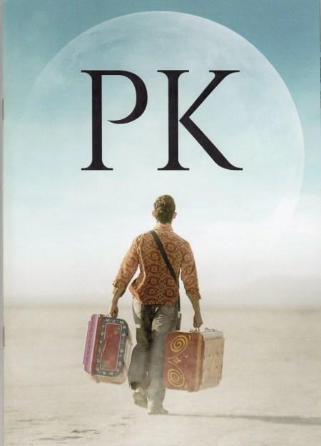 PK【映画】