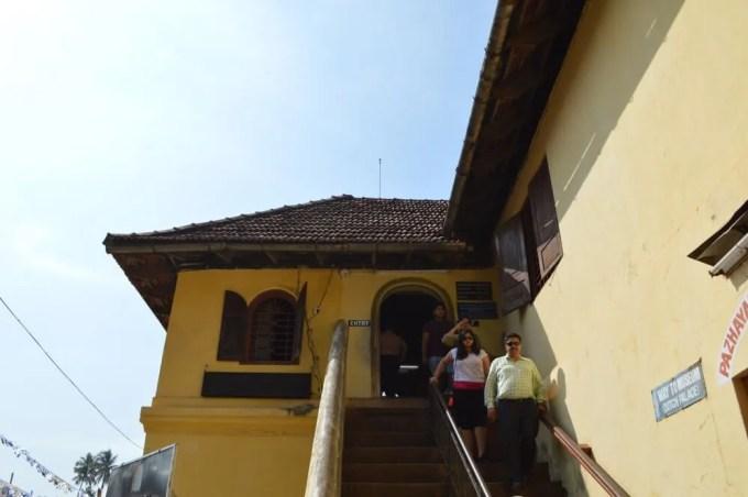 マッタンチェリー宮殿 マッタンチェリー(南インド・ケララ州3)