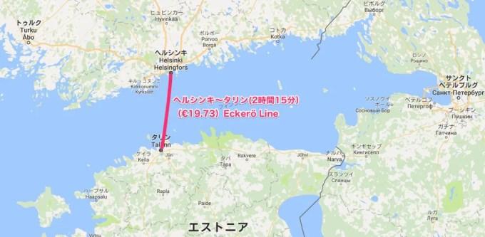 ヘルシンキ〜タリンMAP(バルト三国③)