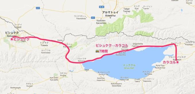 ビシュケク→カラコルMAP【キルギス旅④】