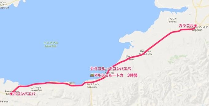 カラコル→ボコンバエバMAP【キルギス旅⑦】