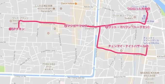 チェンマイ1日目午後【タイ・チェンマイ③】