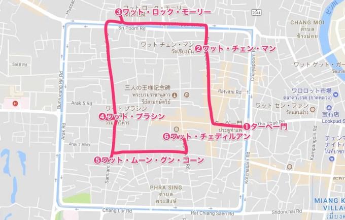 寺院巡り1【タイ・チェンマイ②】
