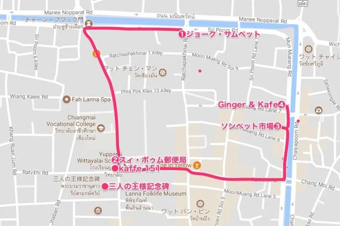 チェンマイ3日目午前【タイ・チェンマイ⑦】