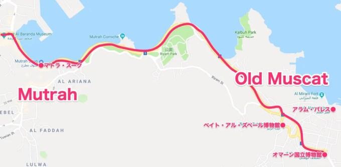 th_マトラ・オールドマスカット【オマーン旅MAP】