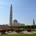 美しすぎるモスク「スルタン・カブース・グランド・モスク」【オマーン旅⑧】