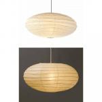 Noguchi 50EN Ceiling Lamp by Akari - In Stock