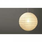 Akari Noguchi Ceiling Lamp 75D/100D by Akari