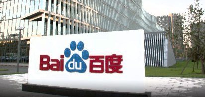 baidu-featured
