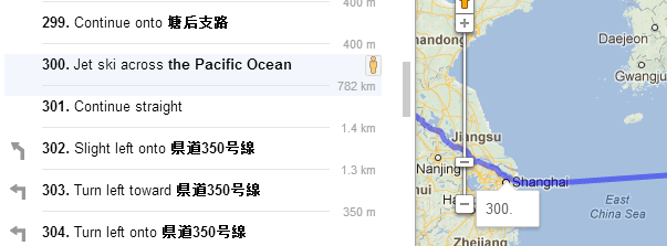 google-easter-egg-china-japan
