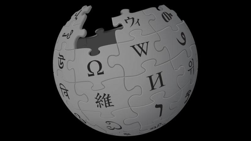 wikipedia-logo-fade-1920