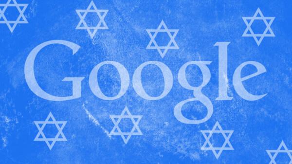 google-logo-blue2-fade-jewish-star1920-800x450