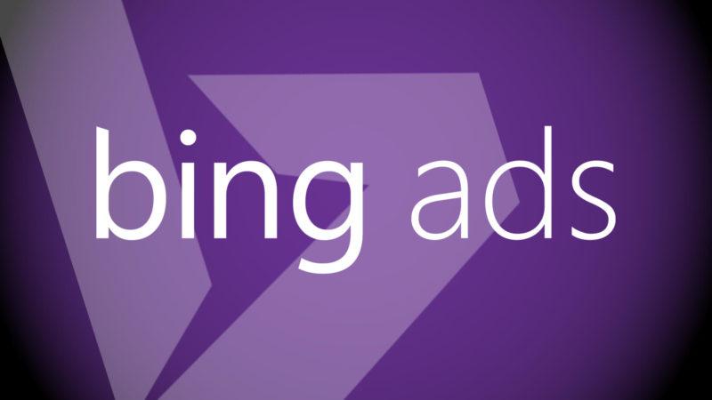 bing-ads-wordmark-offsetB-1920