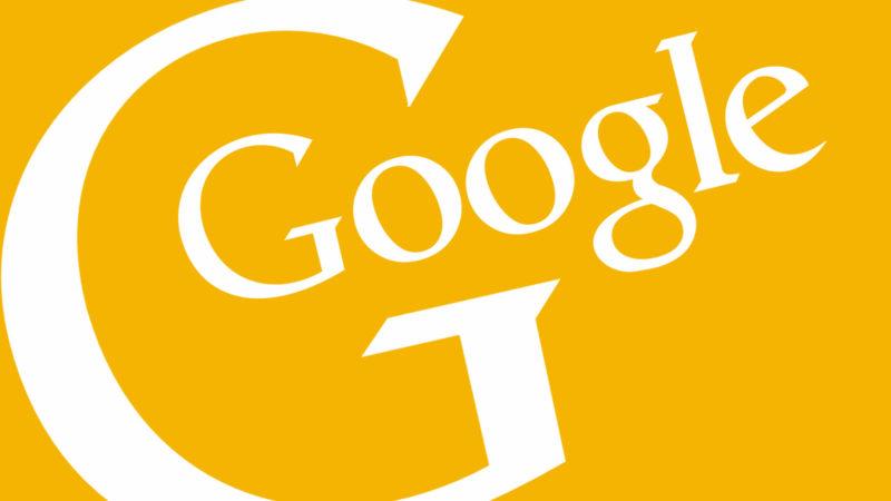 google-g-logo9-1920