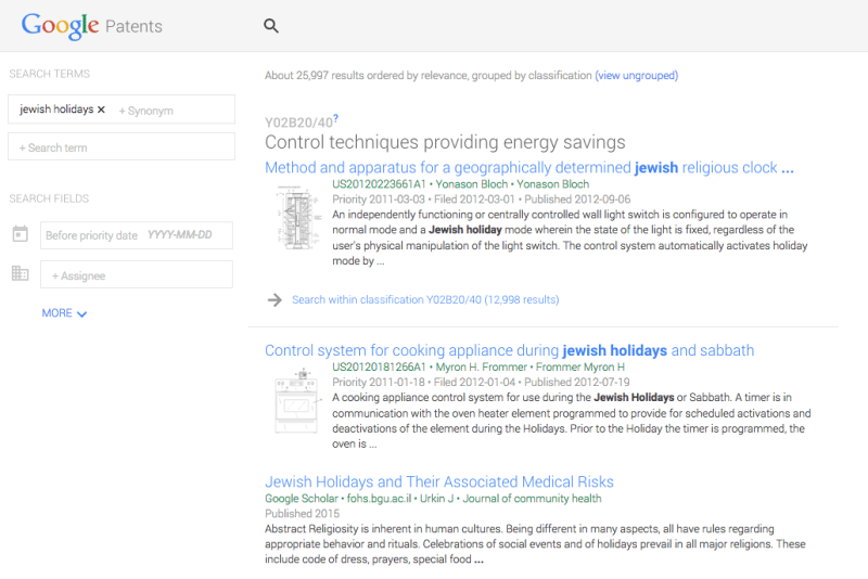 google-patent-search-results