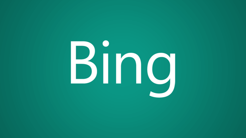 bing-teal-wordmark1-1920