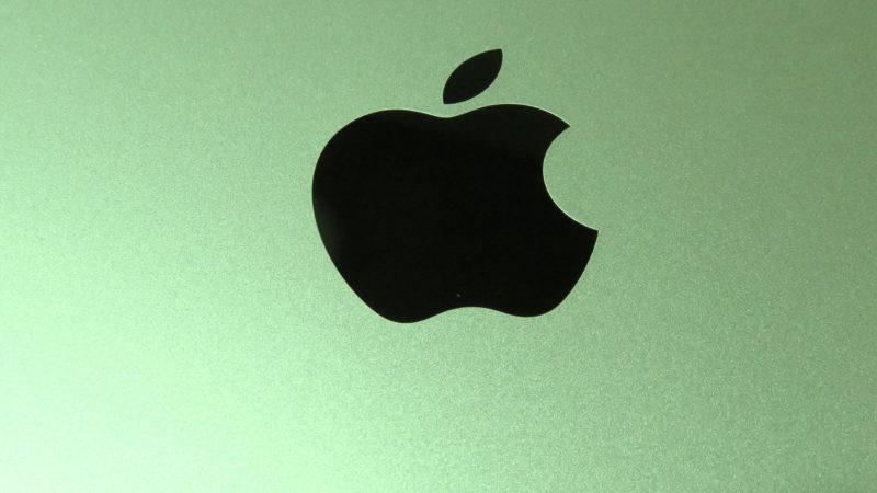 apple-logo-green-mm-1920