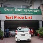 Ibn Sina Hospital Test Price List 2021