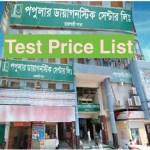 Popular Diagnostics Center Test Price List