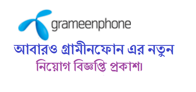 Grameenphone GP Job Circular 2021
