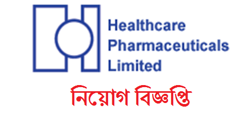 Healthcare Pharmaceuticals Limited HPL Job Circular